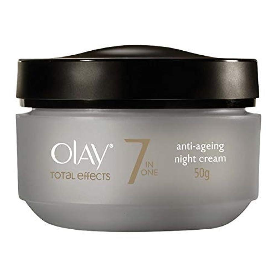 合法正しく運命オレイ Total Effects 7 In 1 Anti-Ageing Night Cream 50ml/1.7oz並行輸入品