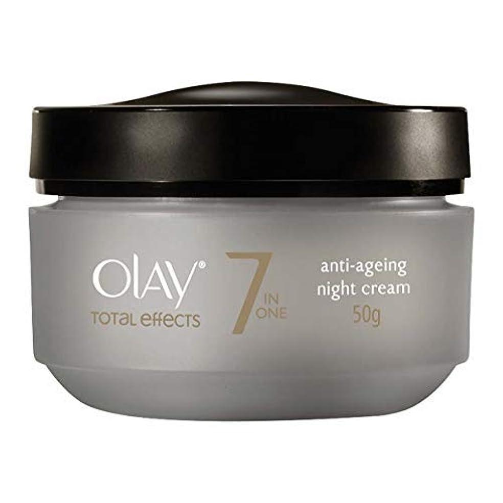 割り込み刻む換気オレイ Total Effects 7 In 1 Anti-Ageing Night Cream 50ml/1.7oz並行輸入品