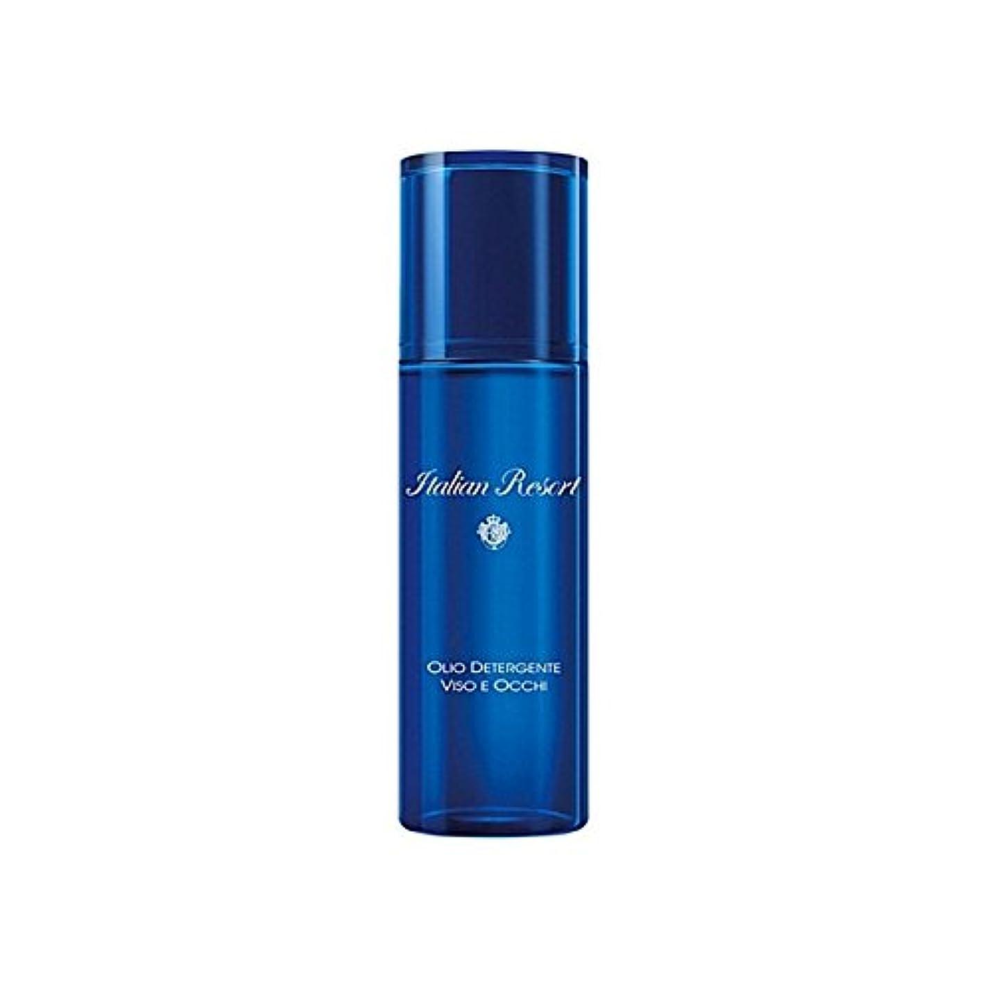 オプショナルベース価格アクアディパルマイタリアリゾート顔と目のクレンジングオイル200ミリリットル x4 - Acqua Di Parma Italian Resort Face And Eye Cleansing Oil 200 ml (Pack...