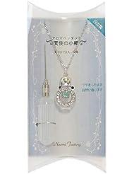 Naomi Factory アロマペンダント 天使の小瓶 エンジェルリング ブルー