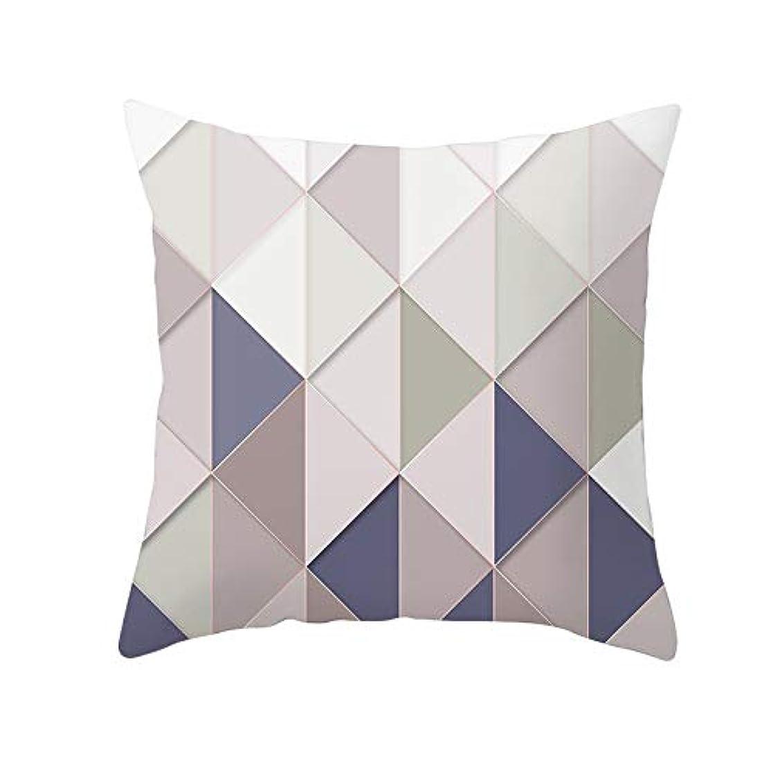 有料膨張する絶え間ないLIFE 装飾クッションソファ 幾何学プリントポリエステル正方形の枕ソファスロークッション家の装飾 coussin デ長椅子 クッション 椅子