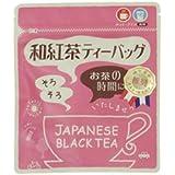 茶のたけい 袖ケ浦市特産推奨品 自然栽培 和紅茶 ティーバッグ 3g×10/30g