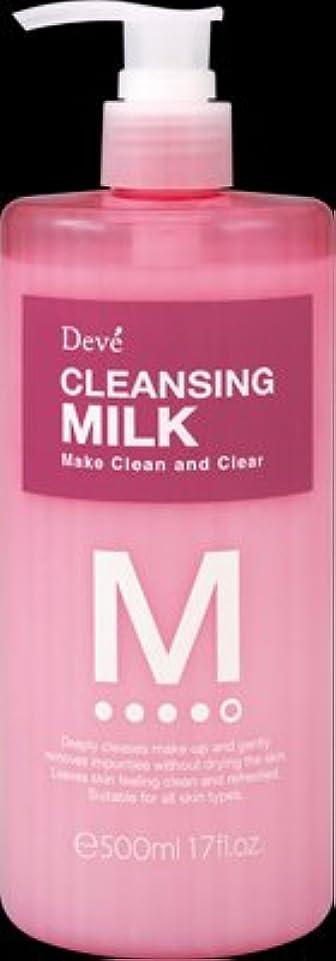なす差生息地ディブ クレンジングミルク 500ML × 20個セット