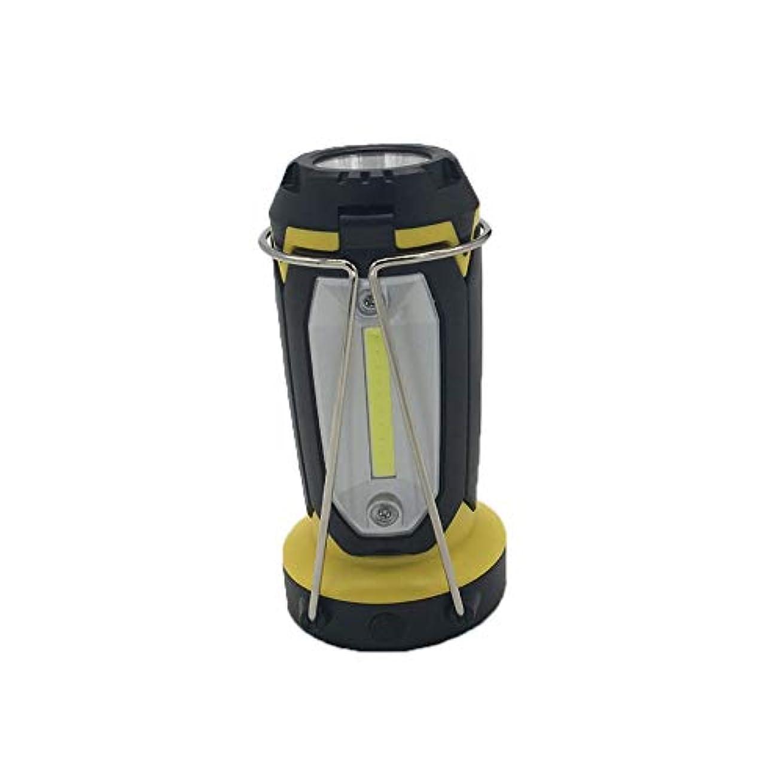 連想構造的フェミニンランタン多目的キャンプライト作業灯車修理ライト充電式卓上スタンド懐中電灯 (Color : Yellow)