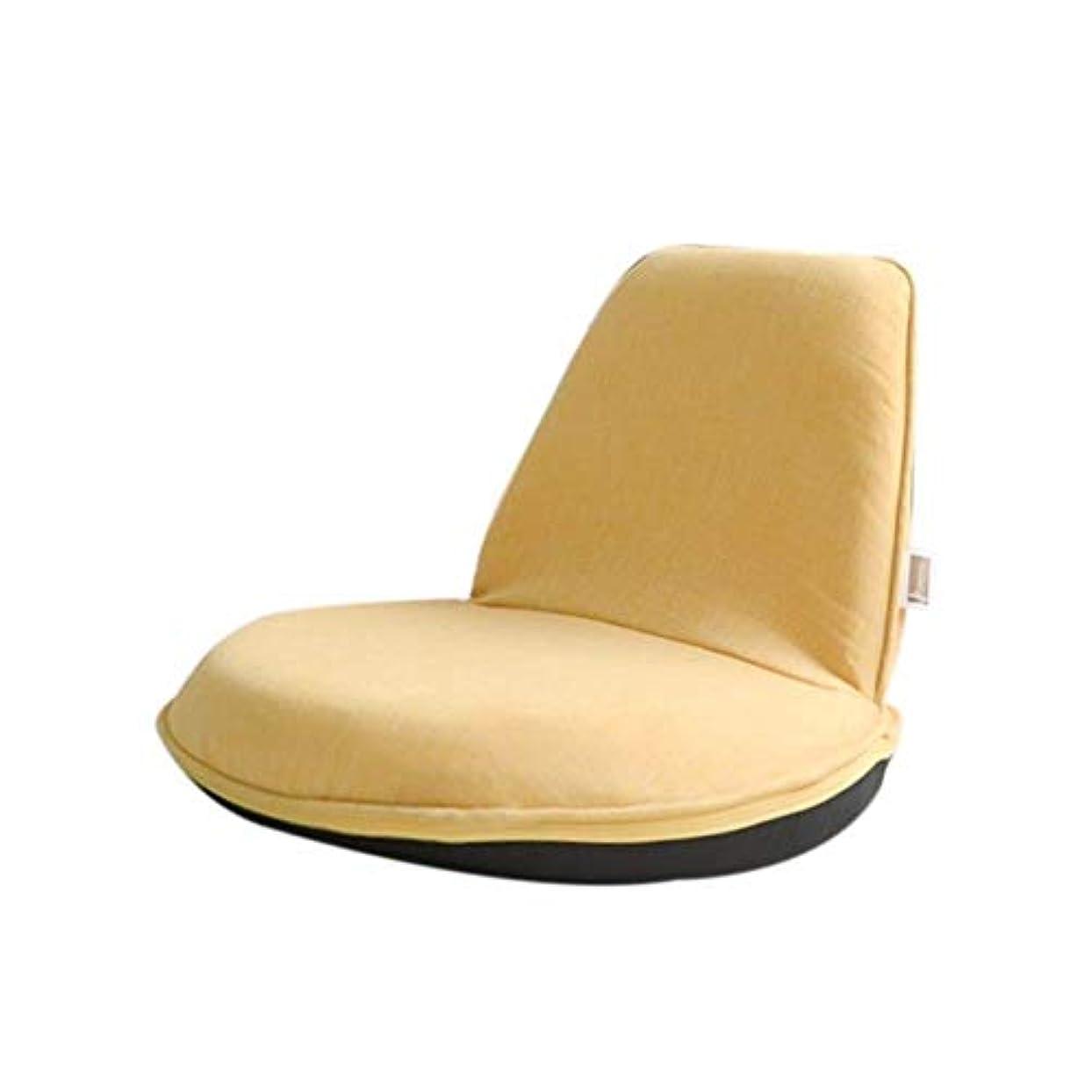 ラッドヤードキップリング学習下手瞑想チェア、レイジーチェア、子供用シングルミニ折りたたみフロアチェア、ベッドルームレイジースモールソファ、ゲームチェア、畳、背もたれ付きベッドルームベイウィンドウ日本の椅子 (Color : 黄)