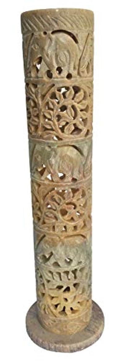 区別するドレイン普遍的なDAR 手彫り 石鹸石 お香 キャンドルホルダー 花柄 ジャリーワーク 3 Inches x 3 Inches x 11 Inches ベージュ