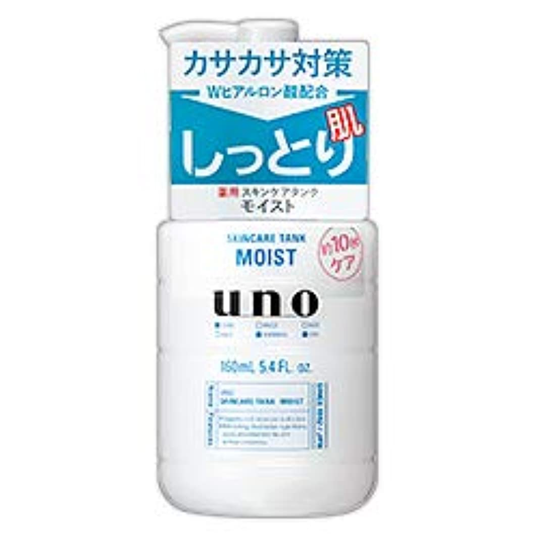 ゼリー彫刻家細い【資生堂】ウーノ(uno) スキンケアタンク (しっとり) 160mL ×4個セット