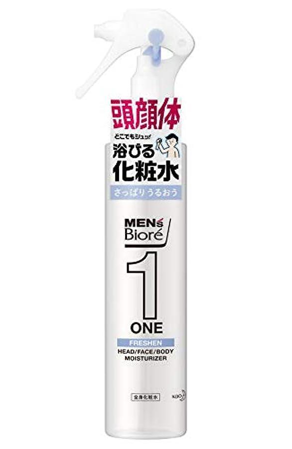 溶接レザー理解メンズビオレ ワン (ONE) 全身化粧水 スプレー さっぱりうるおうタイプ 本体 150ml 《 頭 ? 顔 ? 体 に使える 全身用化粧水 》