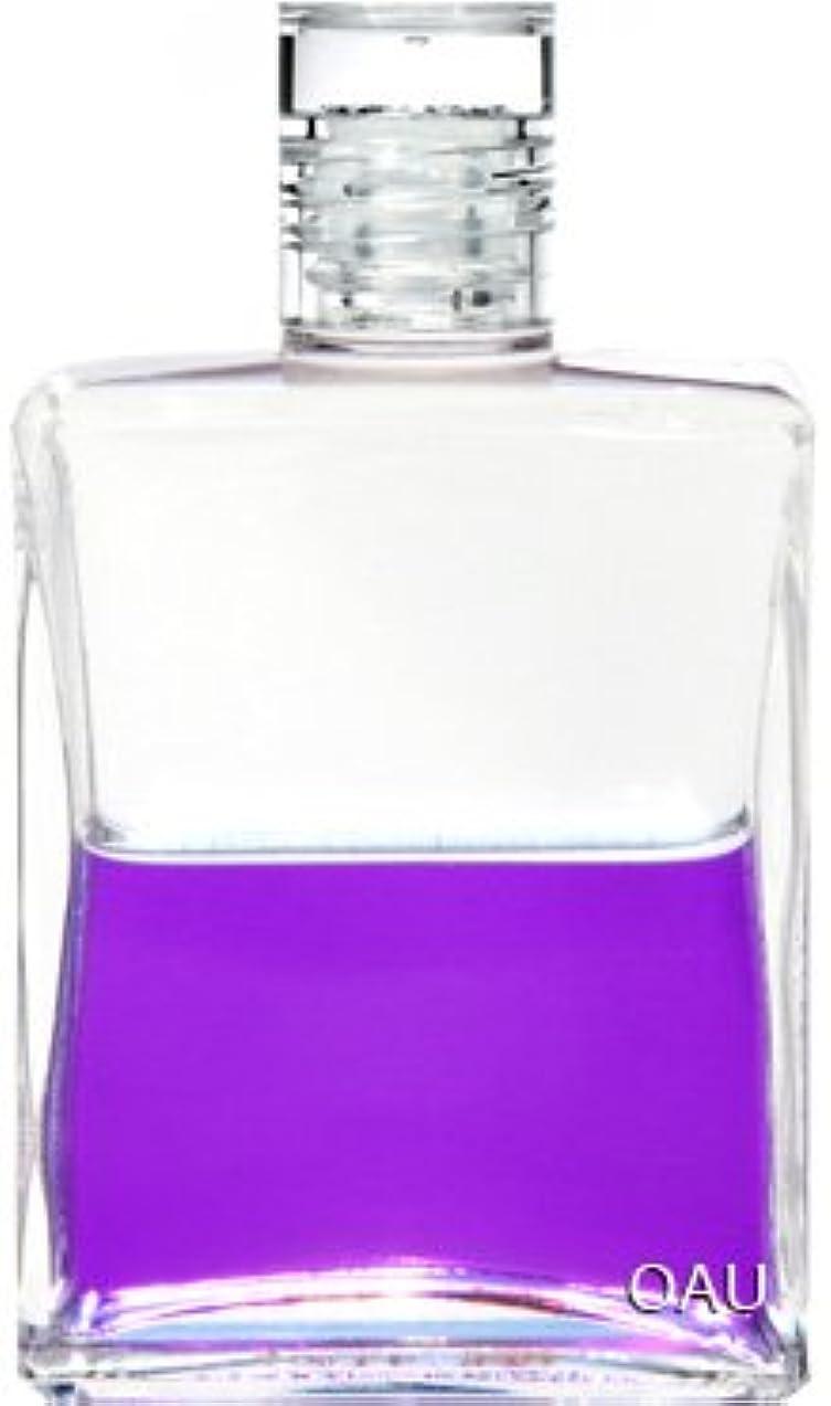 細い晴れ早くオーラソーマ イクイリブリアム ボトル B015 50ml 新しい時代の奉仕「自分自身のヒーリングのパワーを獲得する」(使い方リーフレット付)