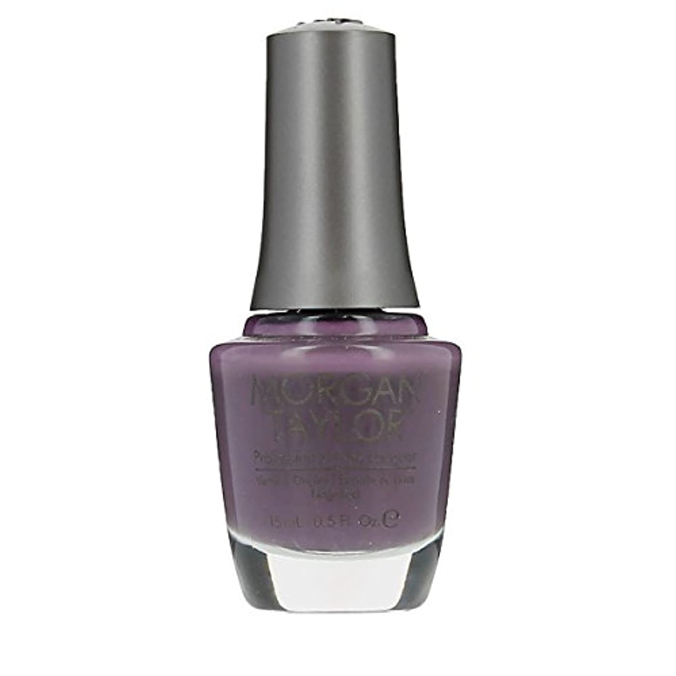発症司書故意にMorgan Taylor - Professional Nail Lacquer - Met My Match - 15 mL/0.5oz