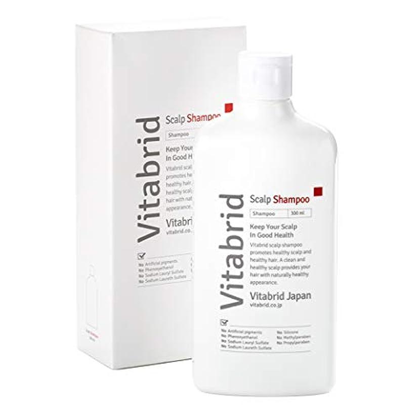 印刷する毒液不条理ビタブリッド スカルプシャンプー300mlノンシリコン&無添加シャンプー