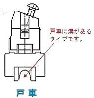 YKKAP メンテナンス部品 雨戸用戸車 (HH-T-0071) YB:ブロンズ *製品色・形状等仕様変更になる場合があります*