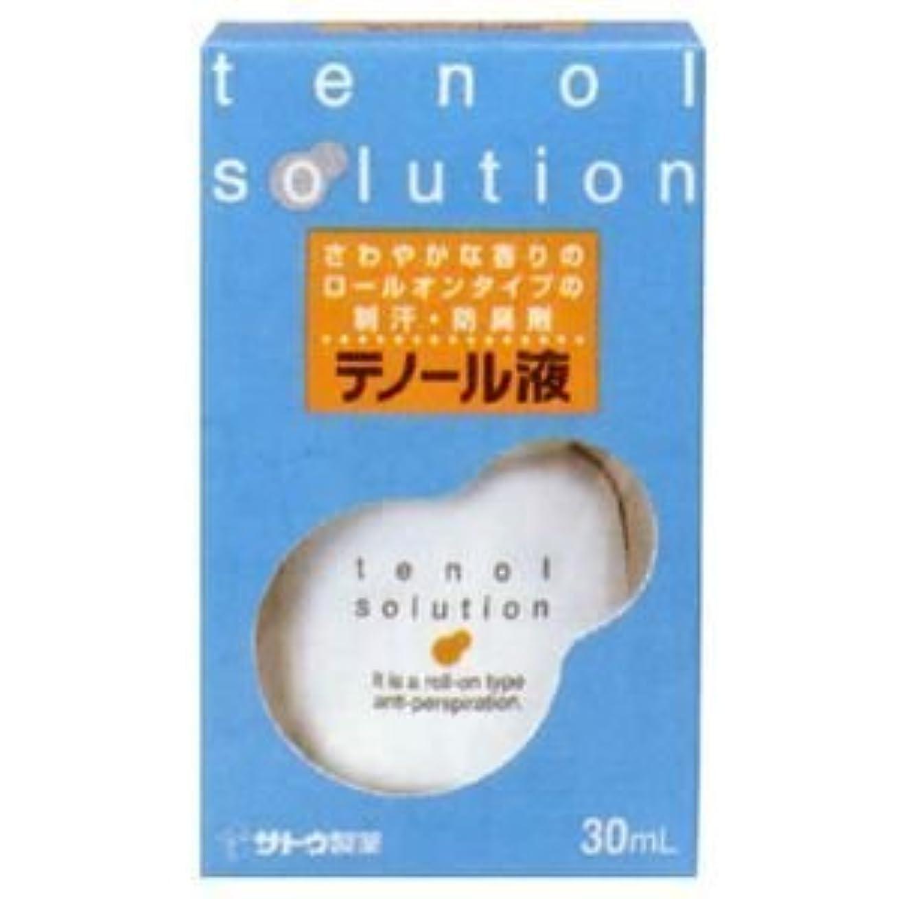 怪しいパテ気分が良い佐藤製薬 テノール液(30ml)×2
