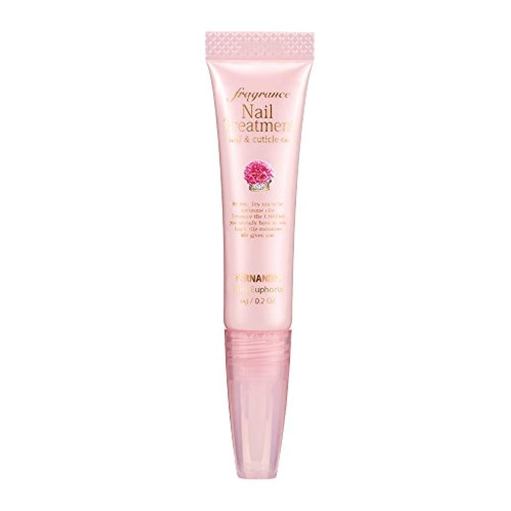 苗触覚雹FERNANDA(フェルナンダ) Fragrance Nail Treatment Pink Euphoria (ネイルトリートメント ピンクエウフォリア)