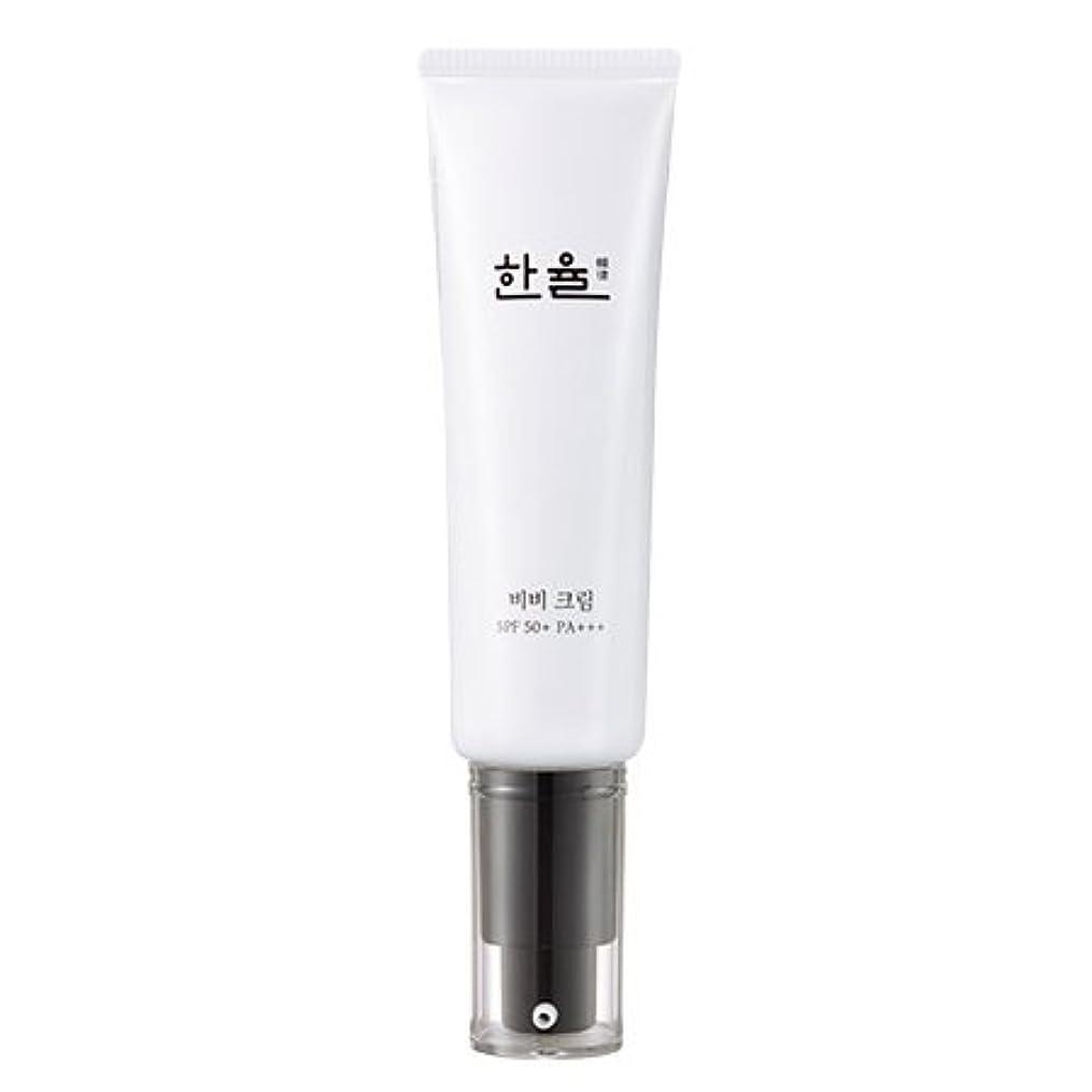 処理ネクタイ爆発するHANYUL BB Cream 40ml/ハンユル BBクリーム 40ml (#2 Natural Beige) [並行輸入品]