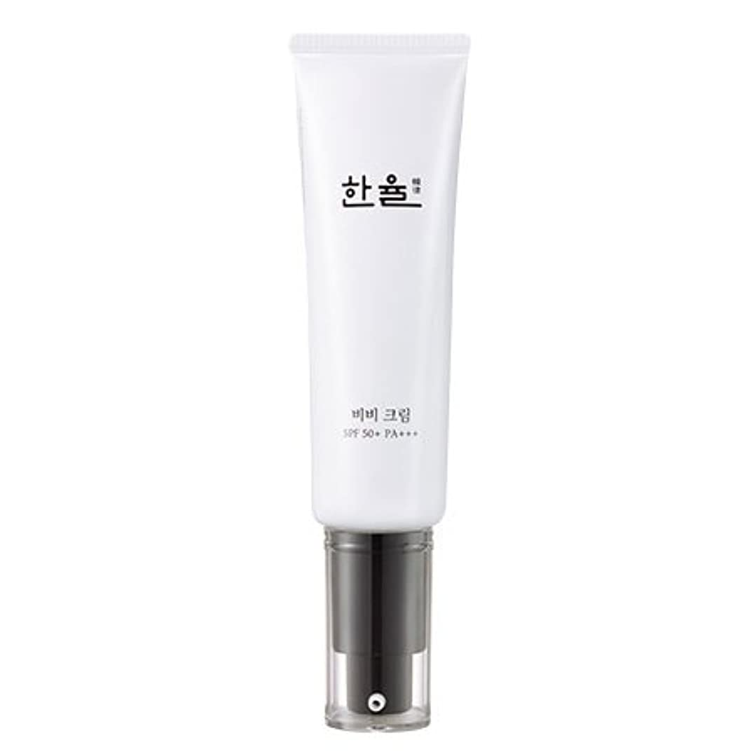 主流ノーブル減衰HANYUL BB Cream 40ml/ハンユル BBクリーム 40ml (#2 Natural Beige) [並行輸入品]