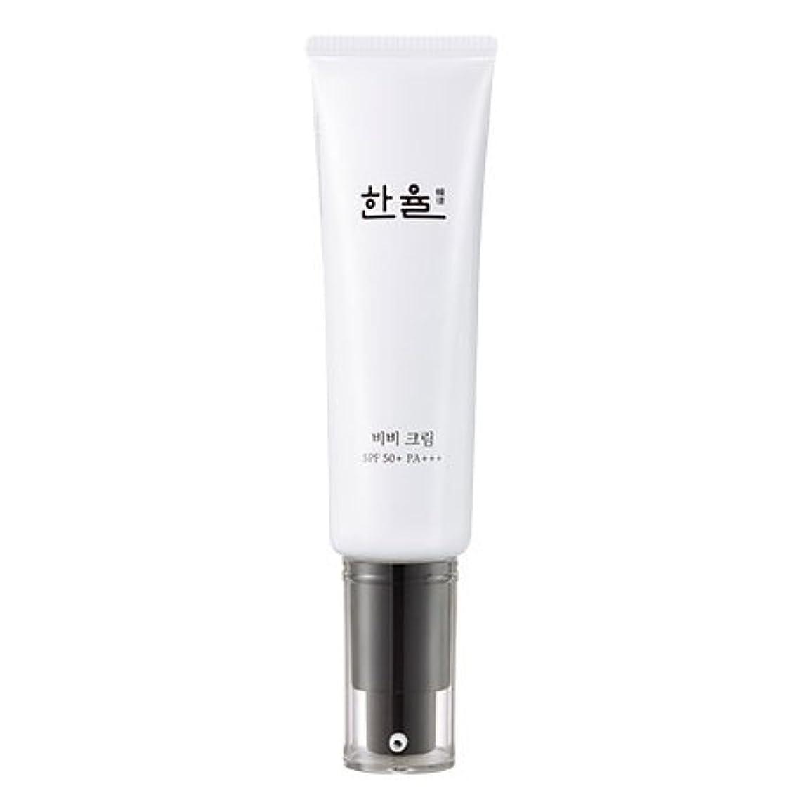 スーパーマーケットステートメント代数HANYUL BB Cream 40ml/ハンユル BBクリーム 40ml (#2 Natural Beige) [並行輸入品]