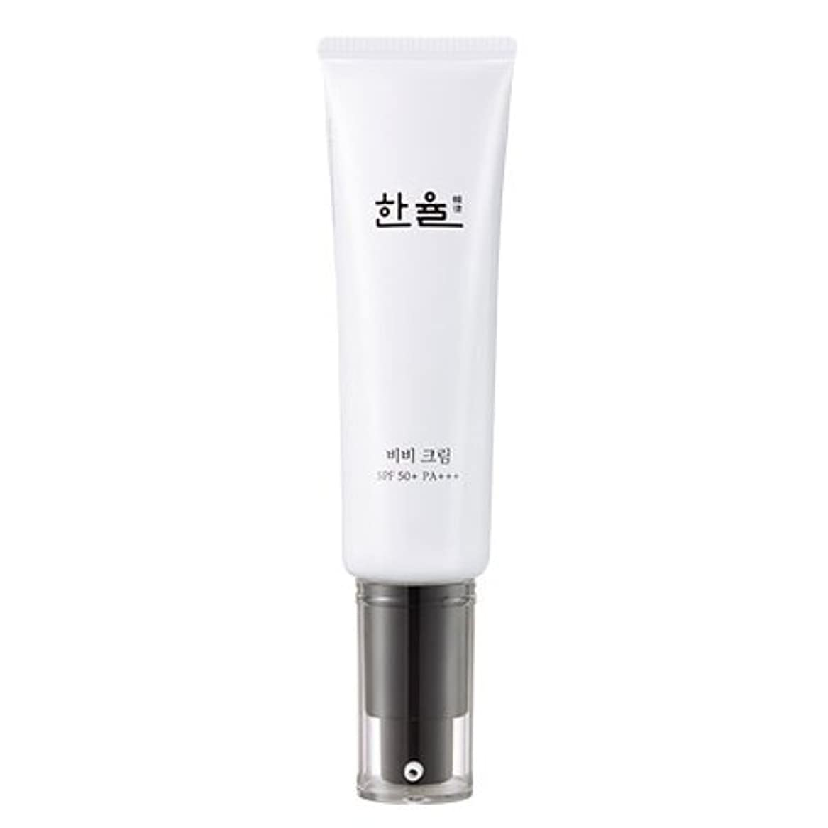 ドラマ流体蛇行HANYUL BB Cream 40ml/ハンユル BBクリーム 40ml (#2 Natural Beige) [並行輸入品]
