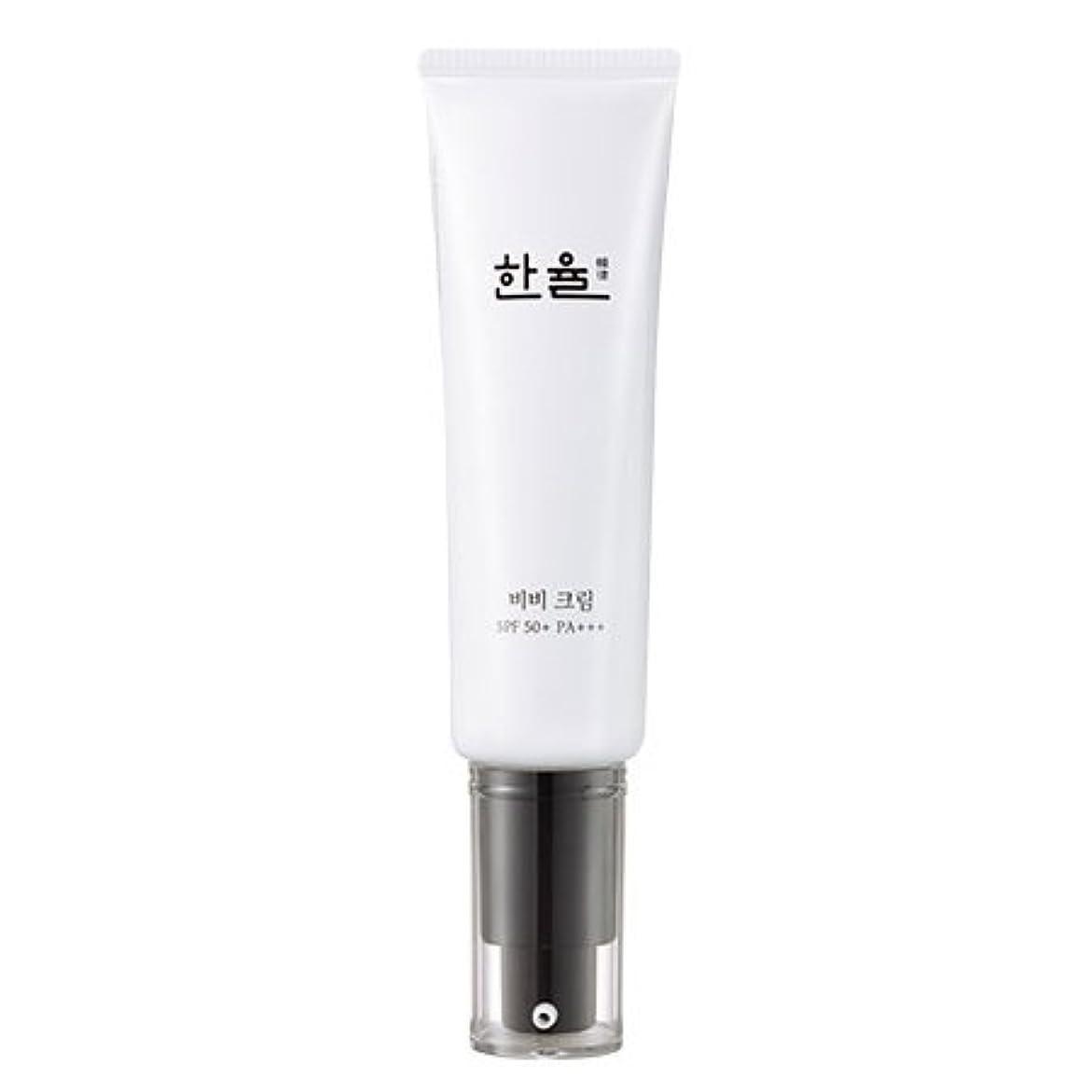 便利さ暴動デッキHANYUL BB Cream 40ml/ハンユル BBクリーム 40ml (#2 Natural Beige) [並行輸入品]