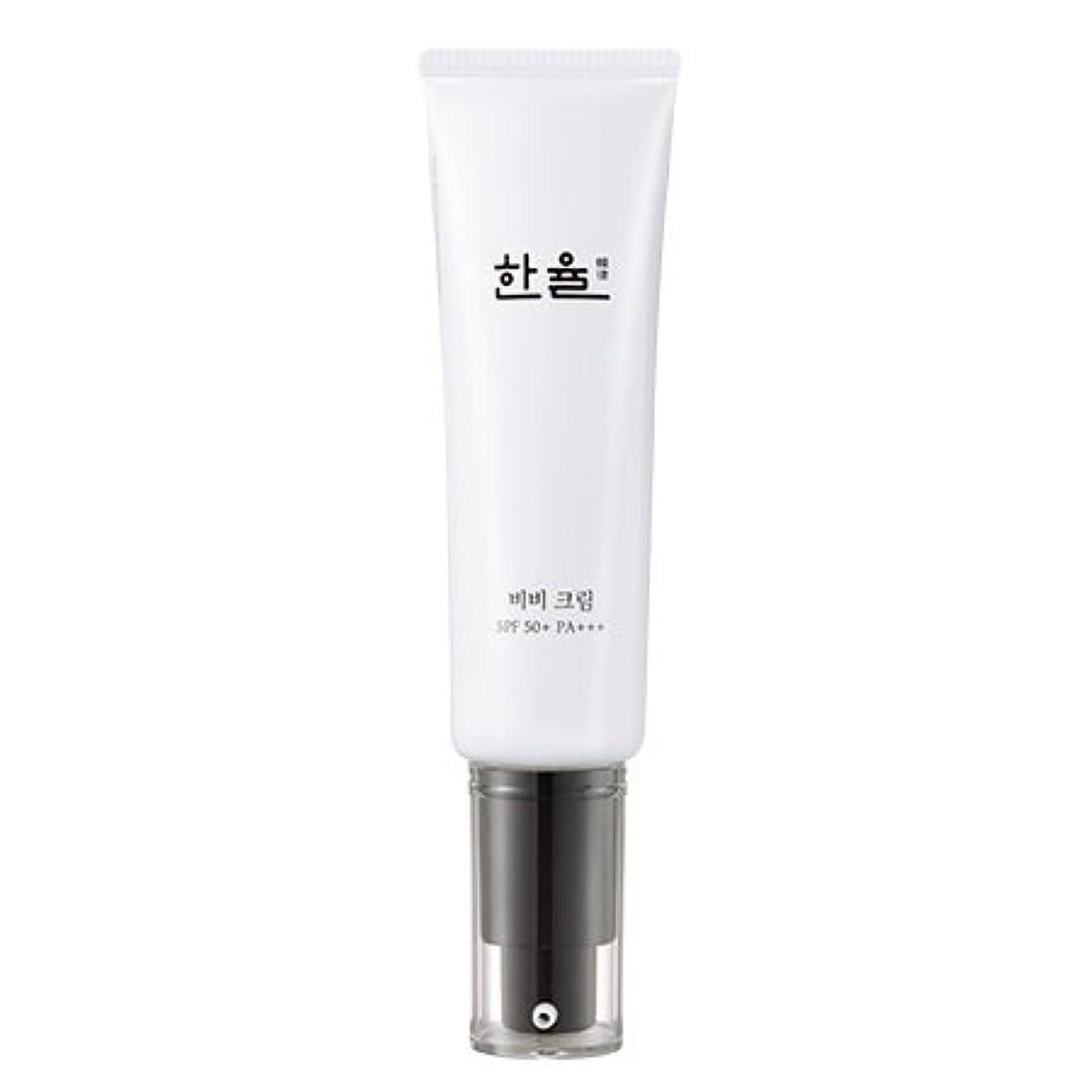 HANYUL BB Cream 40ml/ハンユル BBクリーム 40ml (#2 Natural Beige) [並行輸入品]