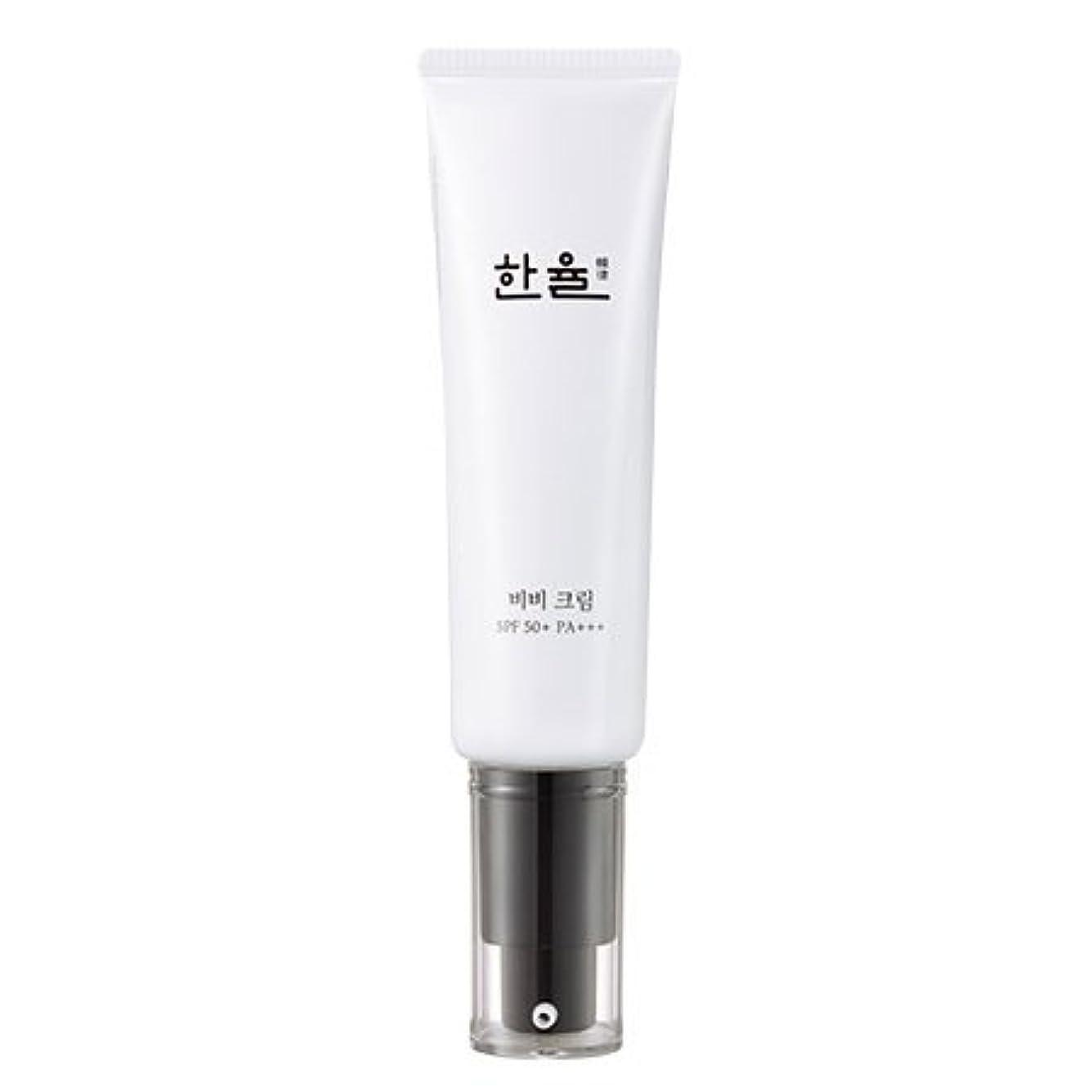 無駄な接地バクテリアHANYUL BB Cream 40ml/ハンユル BBクリーム 40ml (#2 Natural Beige) [並行輸入品]