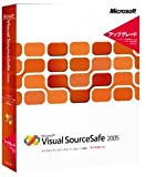Visual SourceSafe 2005 アップグレード版