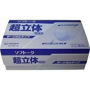 ソフトーク 超立体マスク サージカルタイプ ふつうサイズ 100枚入【4個セット】
