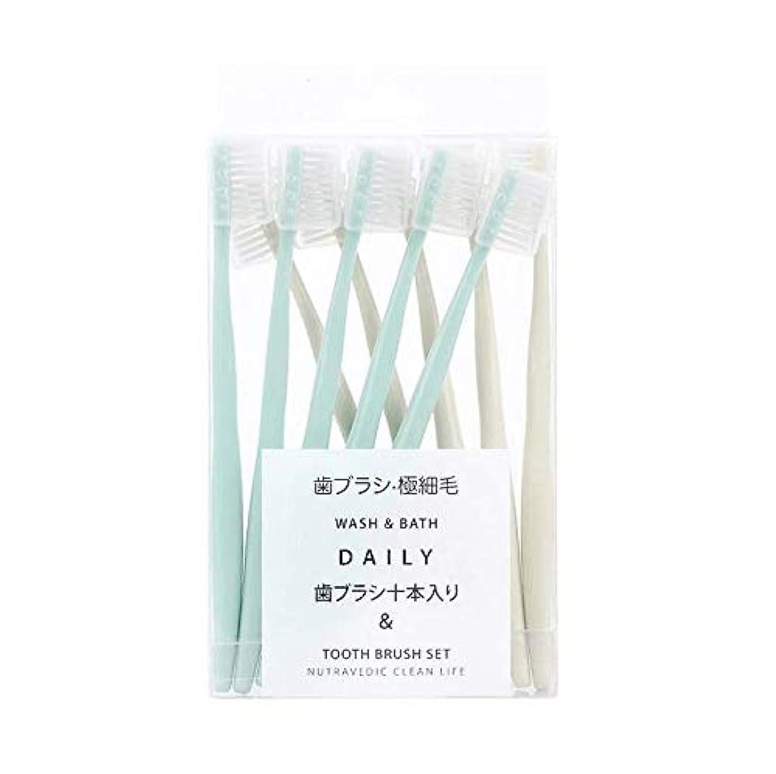 入手しますつかいます基準Childlike 歯ブラシ やわらかめ歯ブラシ天然の柔らかい ハブラシ 超コンパクト歯ブラシ 旅行用歯ブラシ 18.5cm 10パック