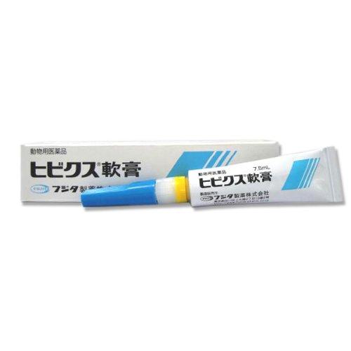 ヒビクス軟膏 犬猫用 7.5mL(動物用医薬品)