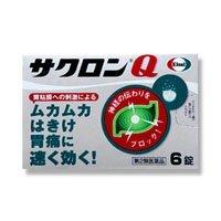 【第2類医薬品】サクロンQ 6錠 ×4 ※セルフメディケーション税制対象商品
