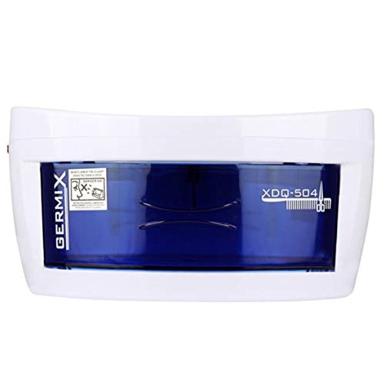 ソフトウェアクローン軍団Intercorey UV滅菌器ネイルアートネイル滅菌器マニキュアマシンUV消毒滅菌器ボックスネイルツール滅菌器ネイルサロン