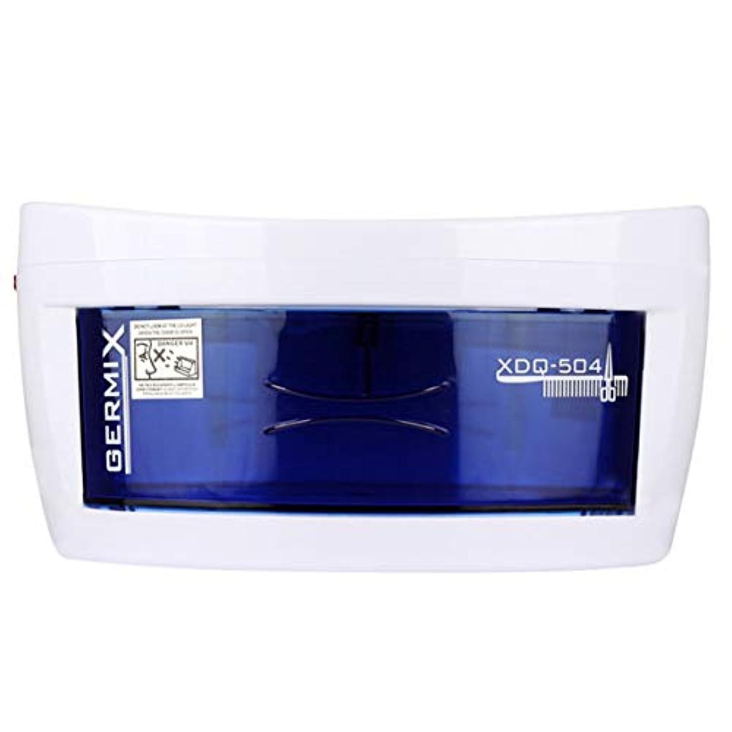 今対話エレベーターIntercorey UV滅菌器ネイルアートネイル滅菌器マニキュアマシンUV消毒滅菌器ボックスネイルツール滅菌器ネイルサロン