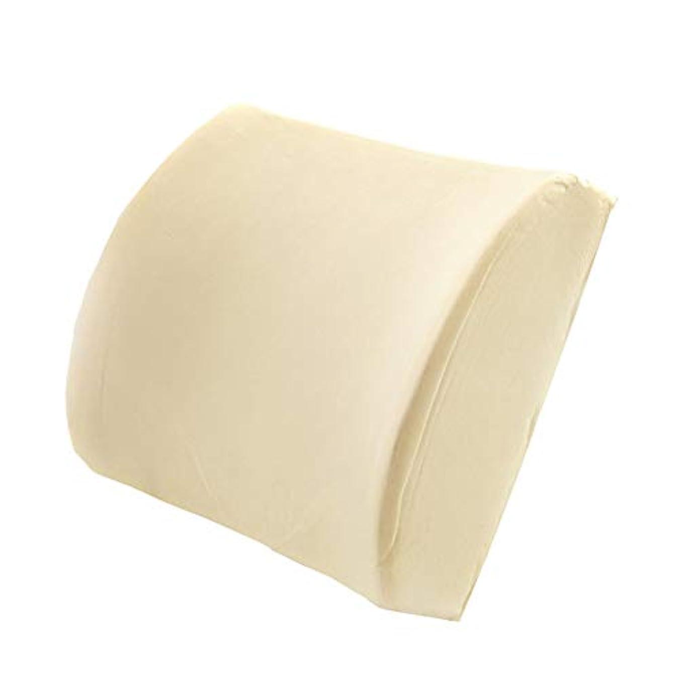 写真の尋ねるスキルサポート腰椎枕スペースメモリ綿腰椎腰肥厚オフィスクッションカーウエスト枕