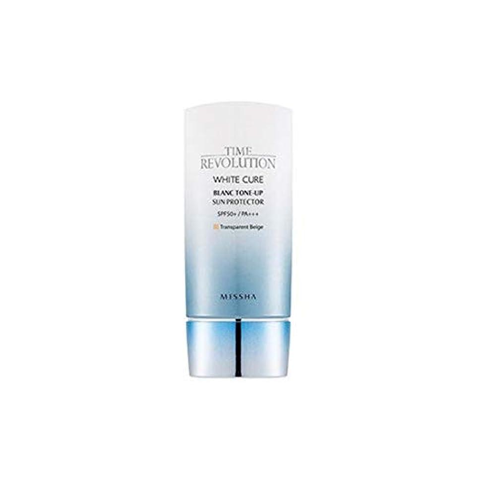 ティッシュ炭水化物ベーシック[Time Revolution] White Cure Blanc tone up Sun Protector SPF50+/PA+++ 【タイムレボリューション]ホワイトキュアブラントーンアップ日プロテクターSPF50...