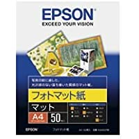 (業務用4セット)エプソン EPSON フォトマット紙 KA450PM A4 50枚 【×4セット】