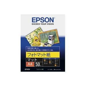 (業務用4セット)エプソン EPSON フォトマット紙 KA...