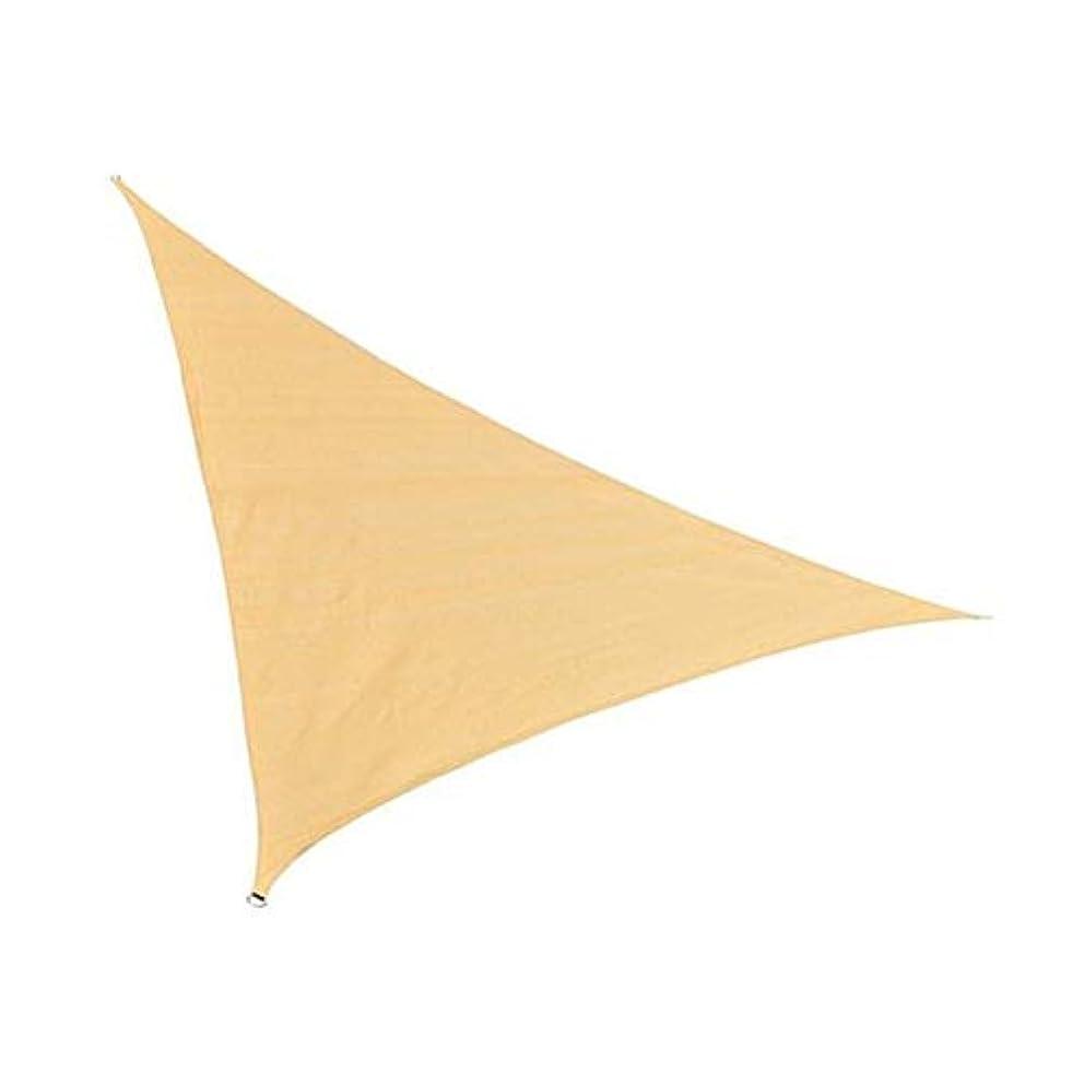 タンク土曜日賢いXUERUI シェルター シェーディングネット トライアングル 換気 通気性 丈夫なサンシェードセイルシェードキャノピー ガーデニング 芝生 (Color : Yellow, Size : 3X3X3M)