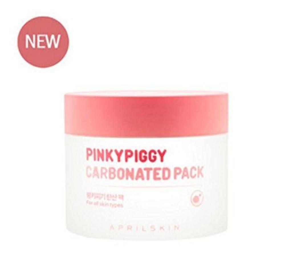 雑種冗談で富Aprilskin Pinky Piggy Carbonated Pack 100g / 3.38oz/エイプリルスキンピンキーピギー炭酸パック 100g