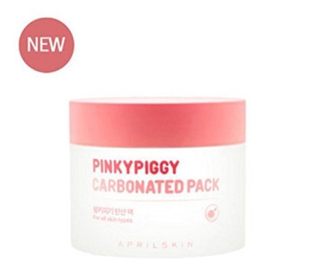 再発する撤回する不規則性Aprilskin Pinky Piggy Carbonated Pack 100g / 3.38oz/エイプリルスキンピンキーピギー炭酸パック 100g