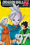 DRAGON BALL Z #37 [DVD]