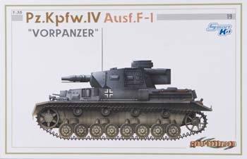 ドイツ軍戦車 1/35 Pz.Kpfw.Ⅳ Ausf.F-1