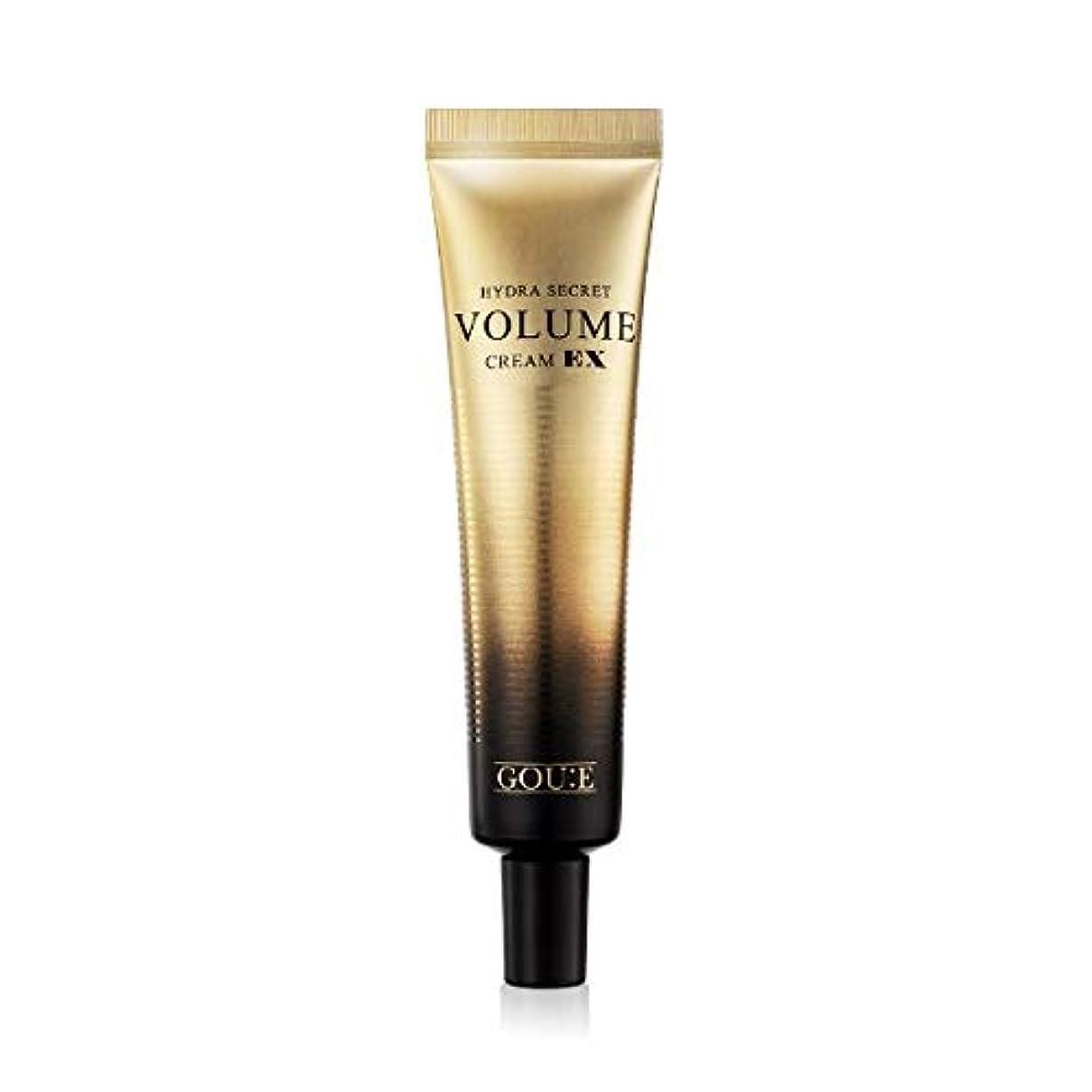ダイバー岩連続したGOUE Hydra Secret Volume Cream EX ハイドラシークレットボリュームクリームEX ベーシスケアから肌のトーンまで、トータルケアのレクリエーションを一度に