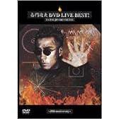 嘉門達夫 DVD BEST! 達人伝説