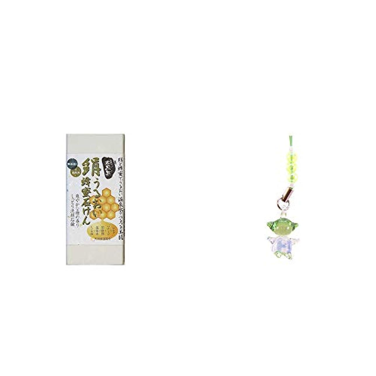 ねばねば授業料タンク[2点セット] ひのき炭黒泉 絹うるおい蜂蜜石けん(75g×2)?ガラスのさるぼぼ 手作りキーホルダー 【緑】 /健康運?平穏?病気を寄付けない?健康祈願//
