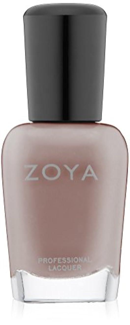 ZOYA ゾーヤ ネイルカラー ZP564 JANA ジャナー モーブがほのかに色づく、スモーキーなグレー マット 爪にやさしいネイルラッカーマニキュア