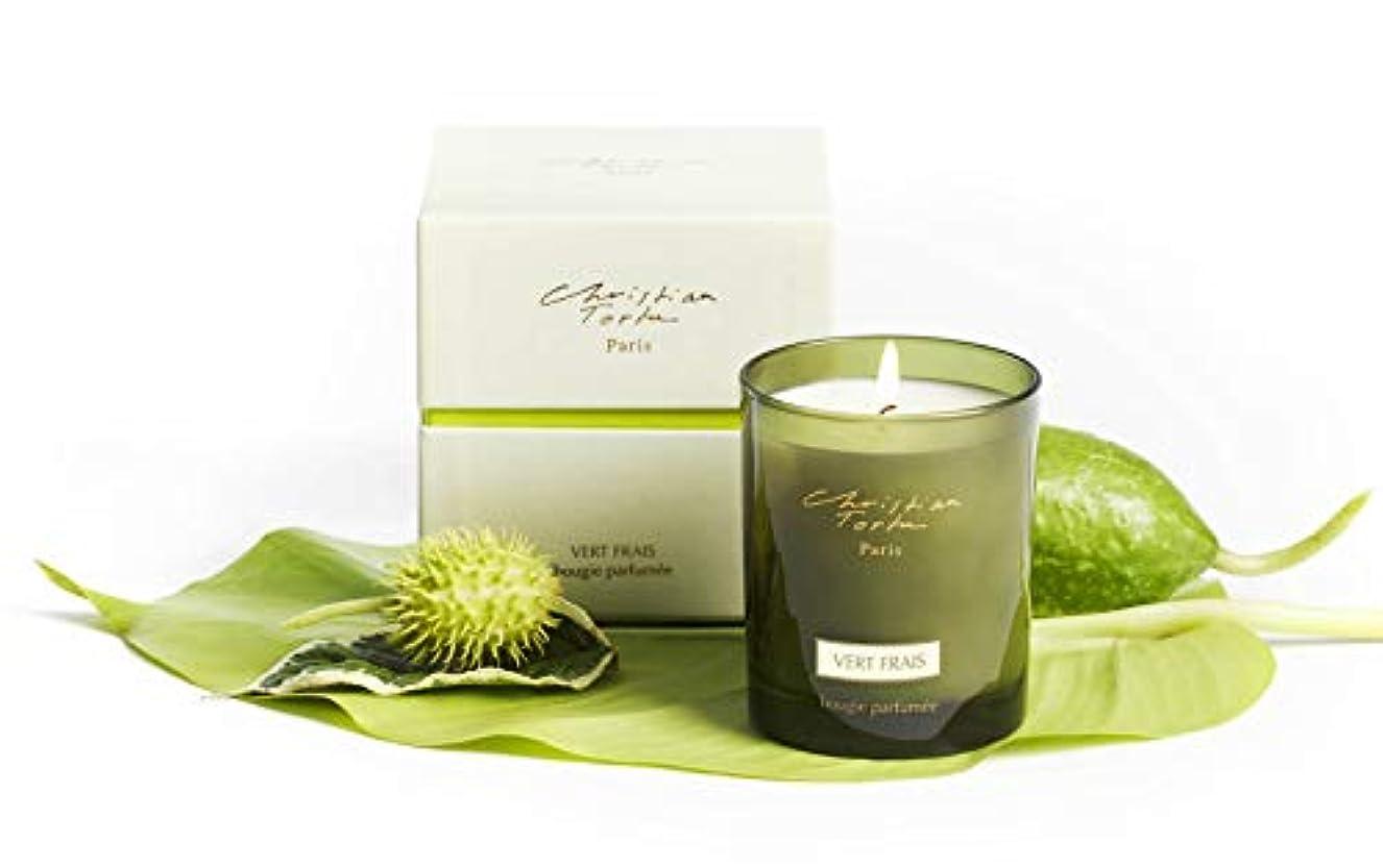 透ける見る人エネルギーChristian Tortu Vert Frais (フレッシュグリーン) Candle