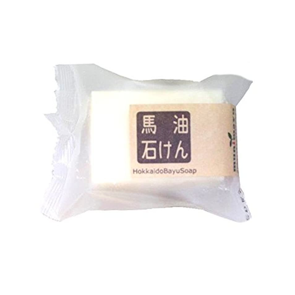 ◆『北海道コスメ』【北海道馬油工房】基礎化粧品◆北海道クリーミー馬油石鹸◆【ムニマユ】