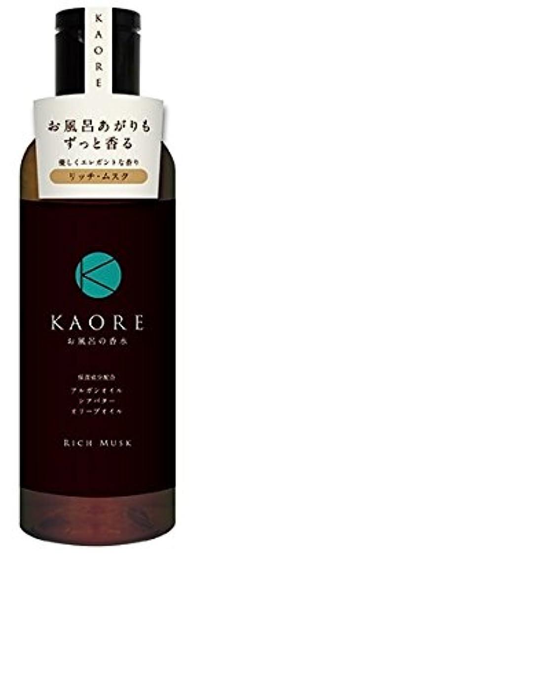 九時四十五分衰える量でKAORE(カオリ) お風呂の香水 リッチムスク 200ml