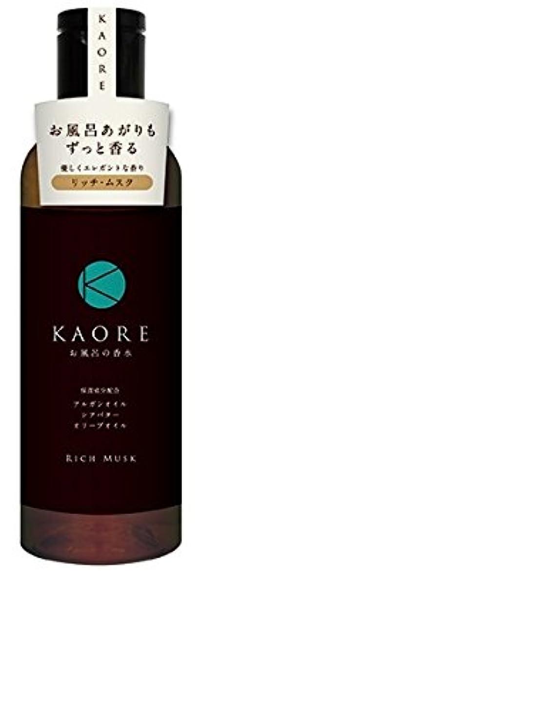 円形の聖なるプランテーションKAORE(カオリ) お風呂の香水 リッチムスク 200ml