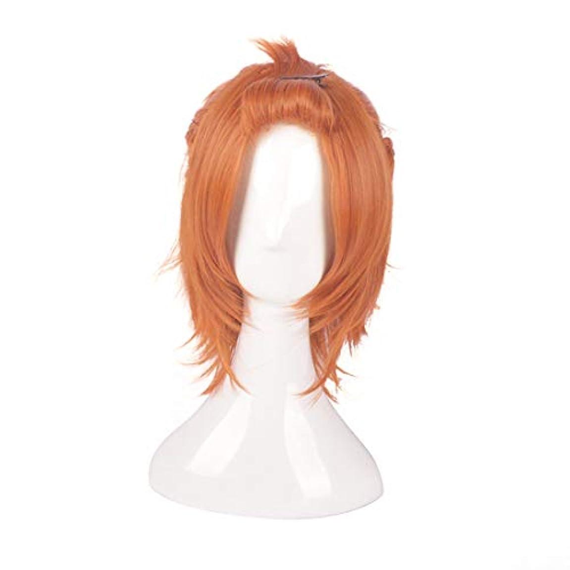 口述樫の木実際にJIANFU ショートヘアオレンジマイクロショートヘアヨーロッパとアメリカアニメスタイルウィッグコスプレウィッグ君のために (Color : オレンジ)